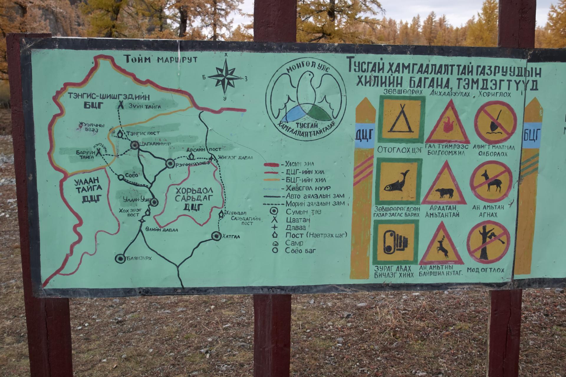 Mongolei_Nationalpark