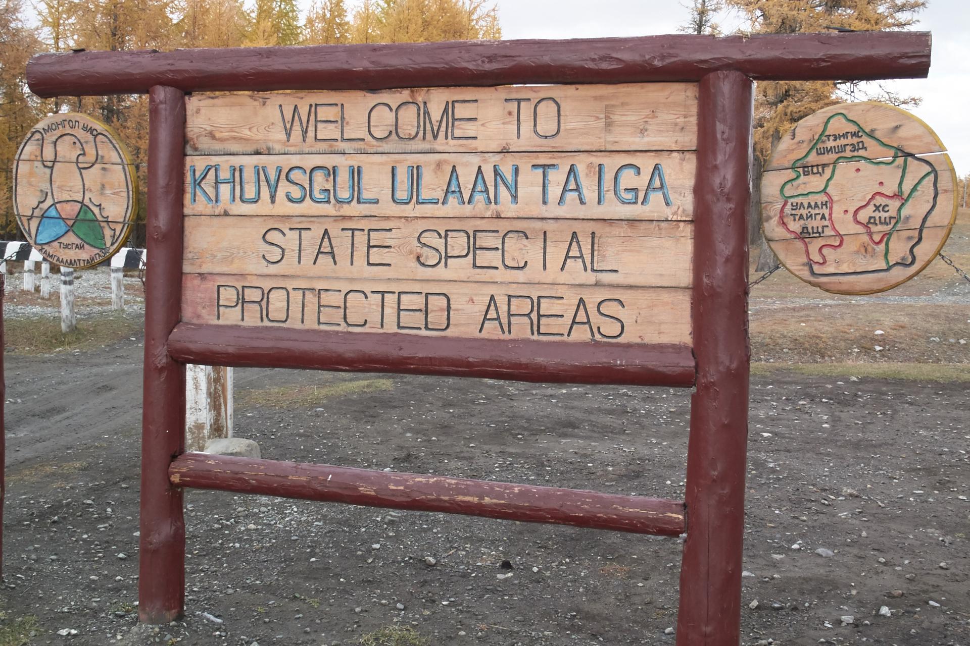 Eingang Nationalpark