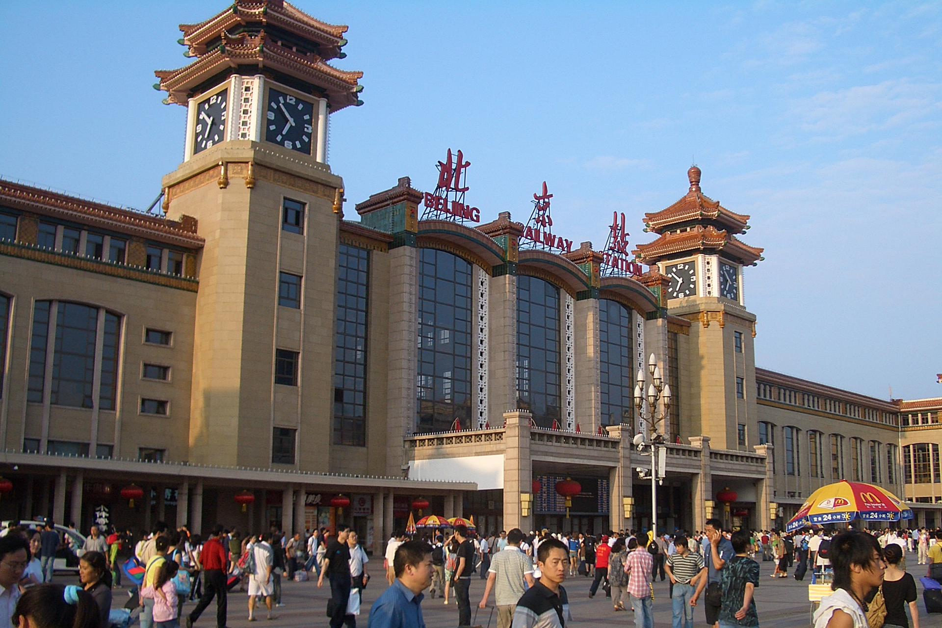 Bahnhof in Peking